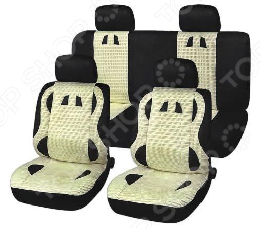 Набор чехлов для сидений SKYWAY Drive SW-101077 S/S01301030