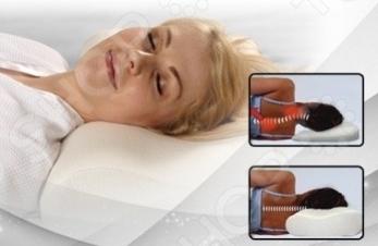 Подушка ортопедическая с функцией памяти Bradex «Здоровый сон» 4
