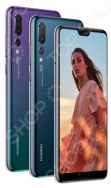Смартфон Huawei P20 Pro 128Gb