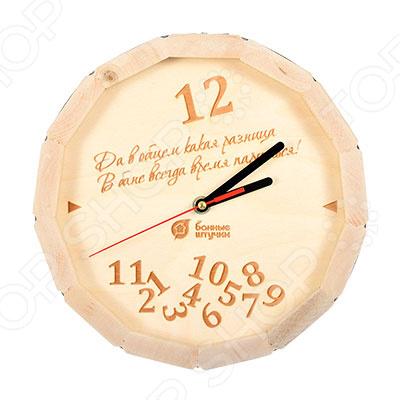 Часы для бани Банные штучки «В бане всегда время париться!» картина д бани в бане генералов нет 30х40см сосна