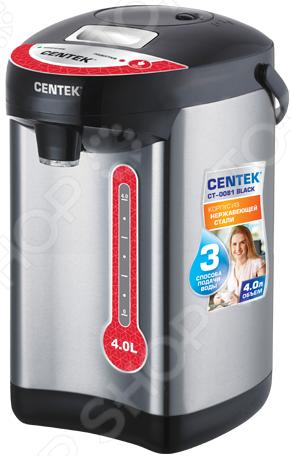 Термопот Centek CT-0081 цена 2017
