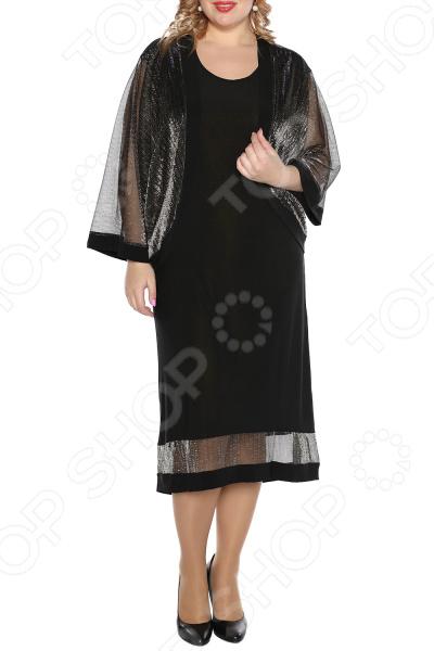 Платье VEAS «Свидание». Цвет: черный