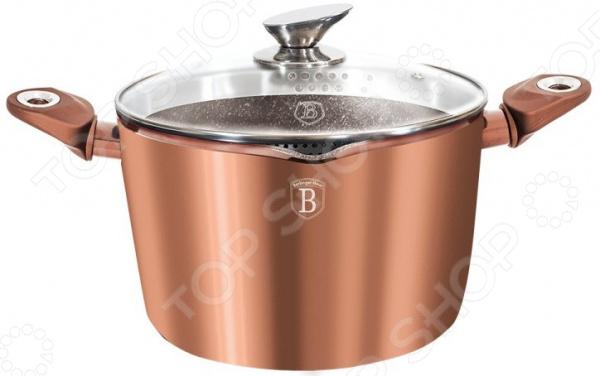 Кастрюля Berlinger Haus Rosegold с носиком для слива набор посуды для приготовления berlinger haus rosegold noir line 1899 вн 10 предметов