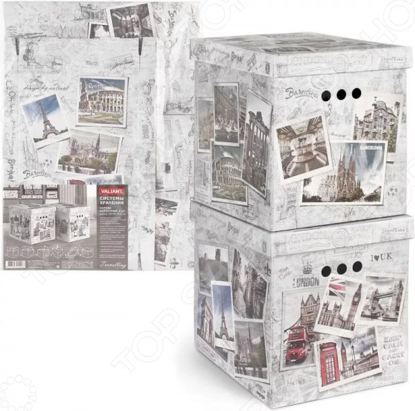 Набор коробок для хранения Valiant Travelling Photos. В ассортименте на каких сайтах можно или продать старинные вещи