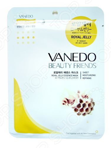 Маска для лица Vanedo All New Cosmetic Beauty Friends с эссенцией маточного молочка пчел cremorlab nutrition deep hydro plus intensive mask маска питательная с экстрактом маточного молочка пчел 1 шт