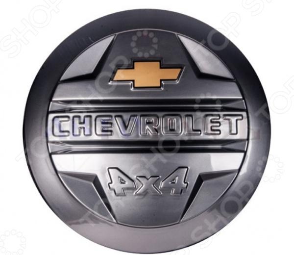 Защита запасного колеса Azard с эмблемой Chevrolet Niva Защита запасного колеса Azard с эмблемой Chevrolet Niva /Кварцевый
