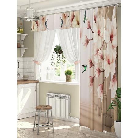 Купить Комплект штор для окна с балконом ТамиТекс «Мечтатели»