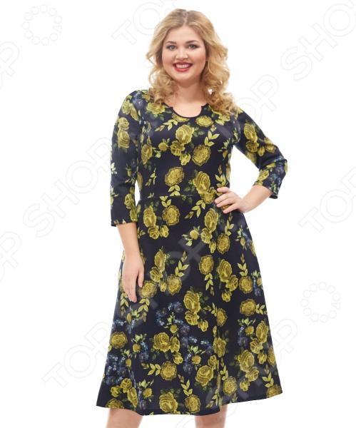 Платье Лауме-стиль «Эсми». Цвет: желтый