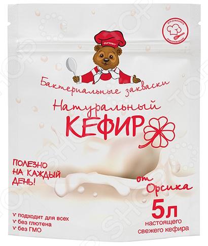 Закваска бактериальная «Натуральный кефир» pediasure смесь со вкусом ванили с 12 месяцев 200 мл