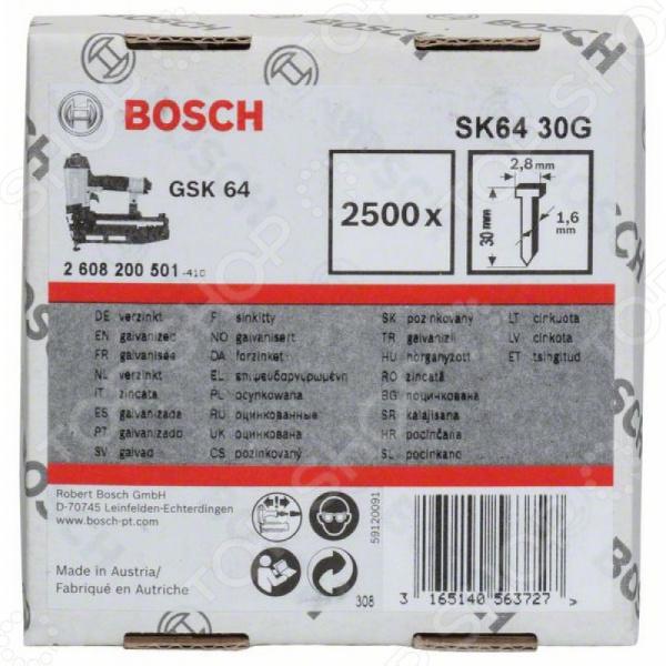 Набор штифтов с потайной головкой Bosch SK64 30G