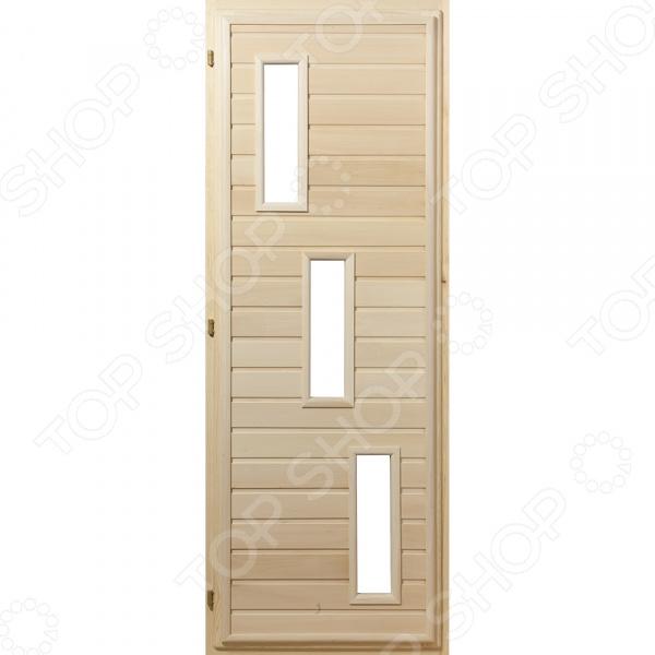Не секрет, что при проектировании бани или сауны, особое внимание следует уделить выбору качественной входной двери. Вы удивитесь, но она является ничуть не менее важным элементом, чем, скажем, печь, полки или отделка. Резкий перепад температур, постоянное воздействие влаги и пара как видим, дверь в баню подвергается весьма нешуточным испытаниям, которые с достоинством должна выдержать. Для бани и сауны Дверь со стеклопакетом Банные штучки Прямоугольники 32054 это отличный вариант как для бани, так и для сауны. Модель отличается оригинальной отделкой, герметично закрывается и обладает прекрасными теплоизолирующими свойствами. В качестве материала изготовления используется натуральная древесина липы. Стоит отметить, что нагреваясь, она выделяет полезные для здоровья человека, эфирные масла.  Особенности и преимущества  Наличие окошек.  Корпус из древесины липы класс А.  Герметичность и хорошая теплоизоляция.  Устойчивость к резким перепадам температур.  Коробка из древесины сосны с ручками и петлями в гофрокоробе. Особо хотелось бы отметить и универсальный дизайн двери. Такая модель прекрасно впишется в интерьер любой бани или сауны.