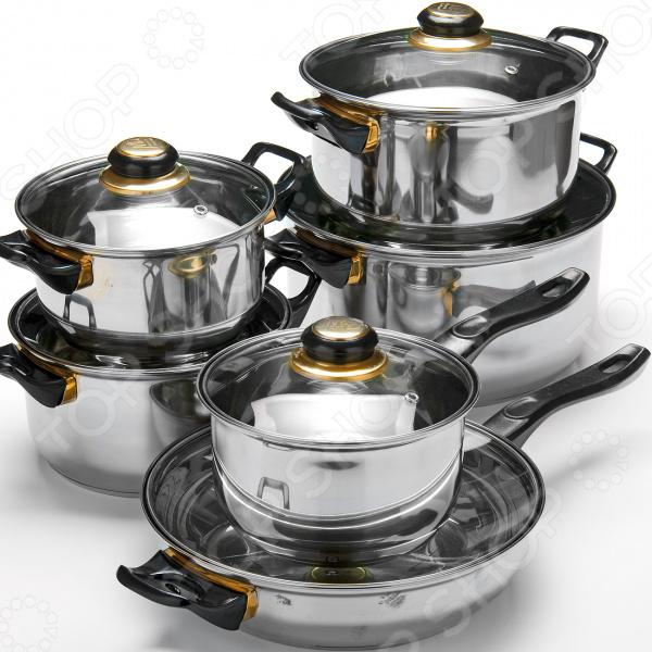 Набор посуды для готовки Mayer&Boch MB-25748