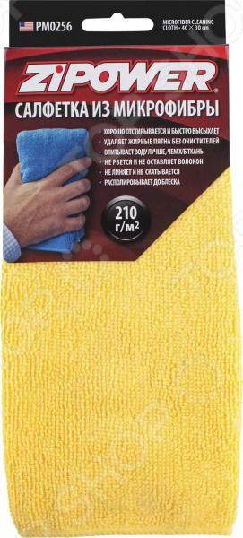 Салфетка для уборки Zipower PM 0256