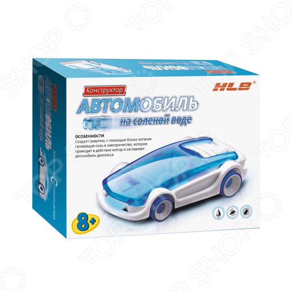 Конструктор развивающий HLB «Автомобиль на соленой воде» конструктор развивающий hlb автомобиль на соленой воде