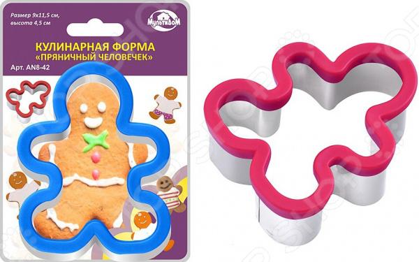 Форма для печенья Мультидом «Пряничный человечек» AN8-42. В ассортименте