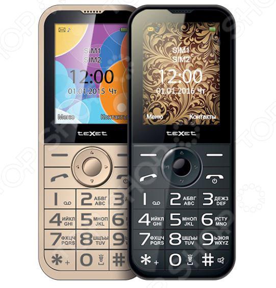 Мобильный телефон для пожилых людей Texet TM-B330 texet tm b330