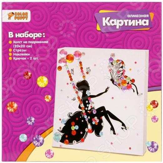 Набор для создания картины со стразами Color Puppy «Принцесса на качелях» игровой набор beanzeez собачка на качелях