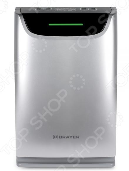 Очиститель воздуха BRAYER BR-4901