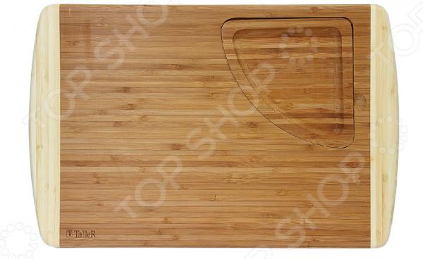 Доска разделочная со съемным лотком TalleR TR-2208 доска разделочная taller tr 2213