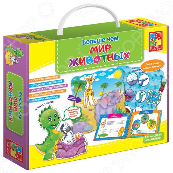 Игра обучающая Vladi Toys «Больше чем Мир животных»