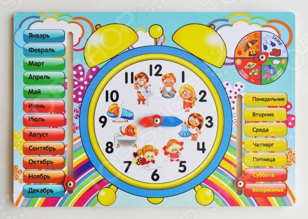 Игра обучающая Мастер игрушек «Часы» play land обучающая игра кругосветное путешествие