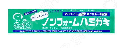 Зубная паста Fudo Kagaku Binotomo