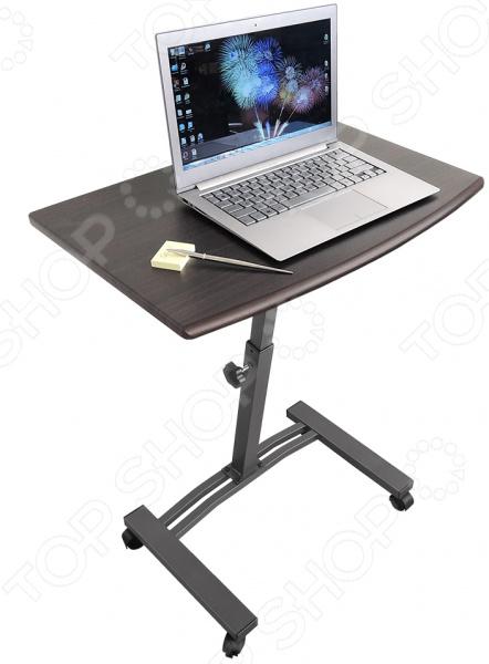Стол для ноутбука Tatkraft Salute столы tatkraft столик для ноутбука