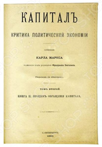 Обложка для паспорта кожаная Mitya Veselkov «Капитал» обложка для паспорта mitya veselkov котик под деревом