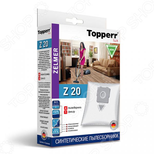Мешки для пыли Topperr Z 20