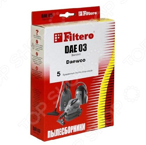 Мешки для пыли Filtero DAE-03 Standard