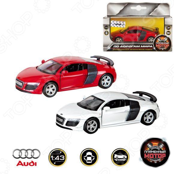 Модель автомобиля 1:43 Пламенный Мотор Audi R8 GT. В ассортименте