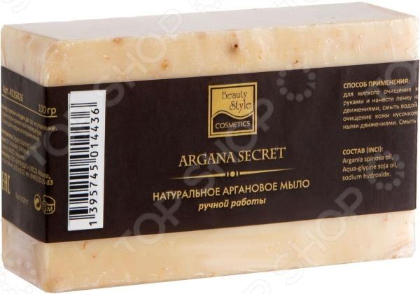 Натуральное мыло ручной работы Beauty Style Argana Secret