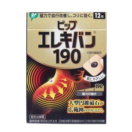 Комплект магнитных пластырей PIP Elekiban 190