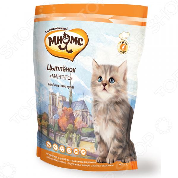 Корм сухой для котят Мнямс «Цыпленок Маренго»