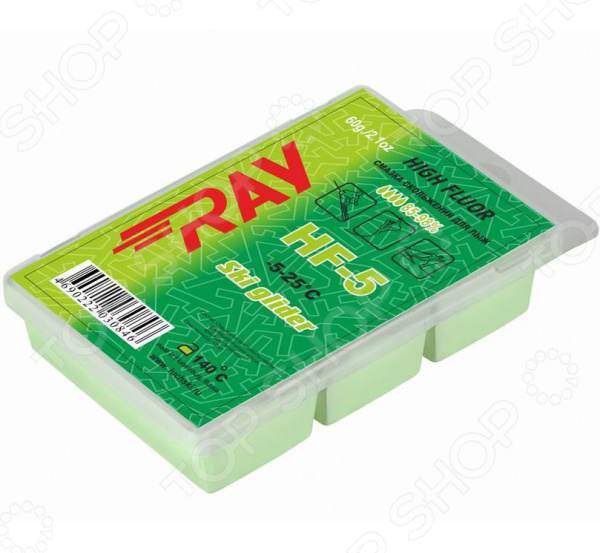 Парафин RAY HF5 Ray - артикул: 192109