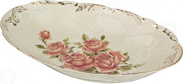 Блюдо Lefard «Корейская роза» 126-561 менажница lefard корейская роза 126 549