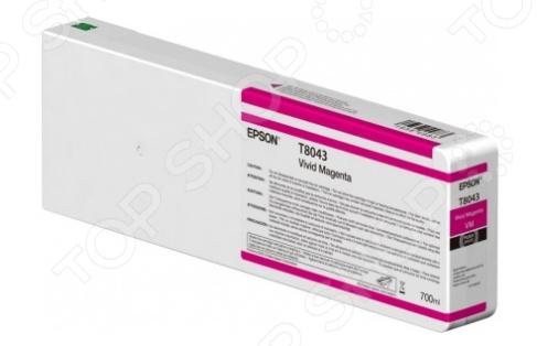 Картридж Epson T8043
