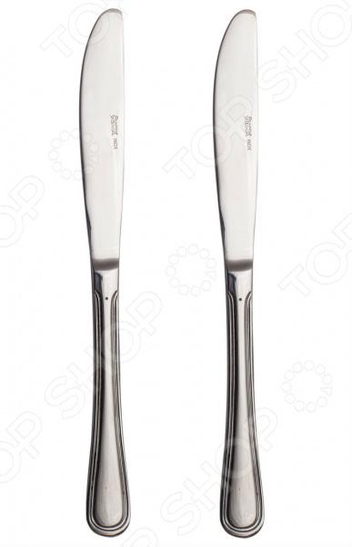 Набор столовых ножей MoulinVilla Victory