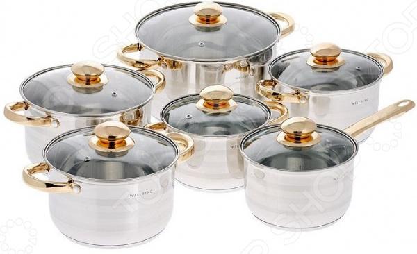 Набор посуды Wellberg WB-1317