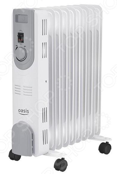 Радиатор масляный Oasis OS-20 масляный радиатор oasis bb 25t cерый