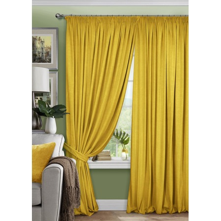 Купить Комплект штор Kauffort Pudra. Цвет: желтый