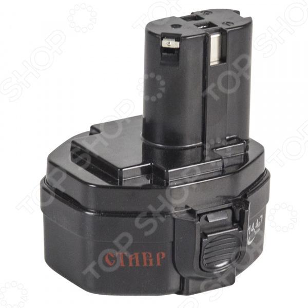 Батарея аккумуляторная для шуруповерта СТАВР ДА-14,4/2М аккумуляторные батареи для шуруповерта