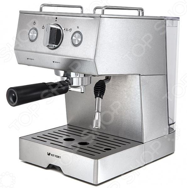 Кофеварки рожковые KITFORT КТ-701 чай  кофе и какао