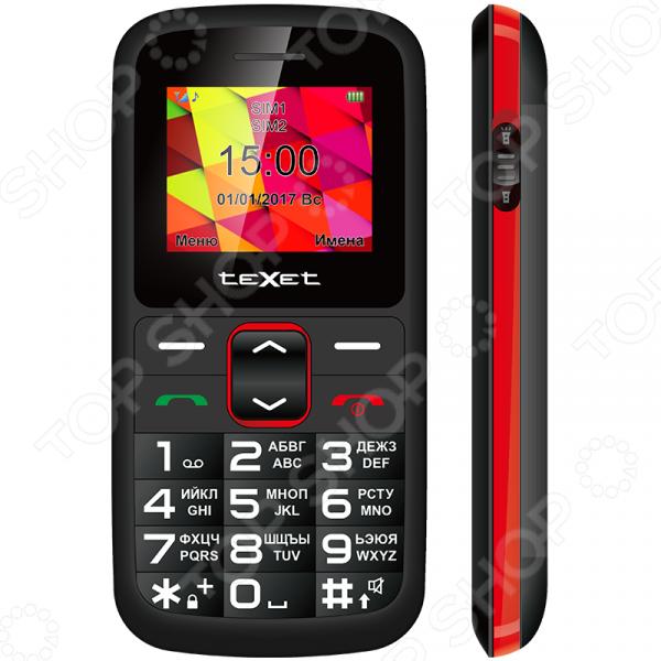 Телефон мобильный «Бабушкофон» телефон dect gigaset l410 устройство громкой связи