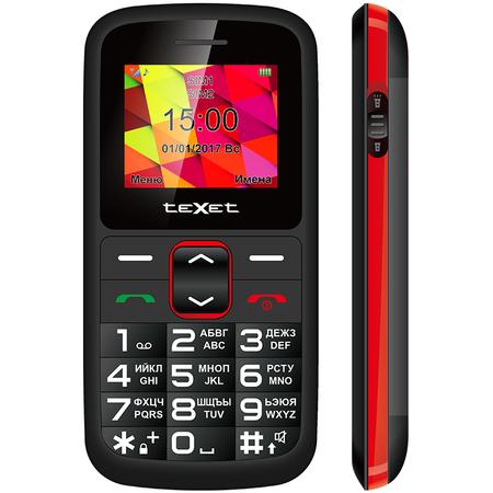 Телефон мобильный «Бабушкофон»