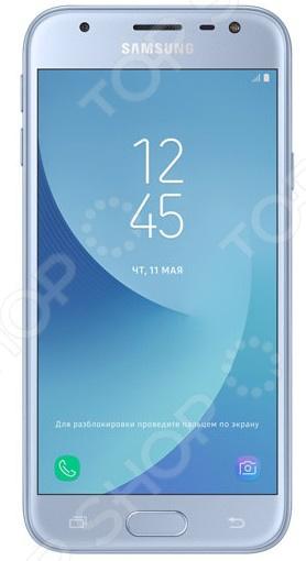 Смартфон Samsung Galaxy J3 2017 16Gb обеспечит стабильную связь и удобный доступ в интернет. Никакого торможения и зависания при просмотре видео, быстрый отклик в онлайн-играх, комфортное общение, прослушивание музыки, чтение и реализация других необходимых задач. Эта модель обладает множеством преимуществ: прочность материалов, эргономичный дизайн, высокое качество изготовления, оптимальный баланс производительности и времени работы от аккумулятора. Это устройство станет отличным решением для современных людей.  Оцените преимущества модели  Делайте качественные снимки даже при плохом освещении и управляйте затвором всего одним движением! Все, что нужно дать камере сигнал, показав ладонь. Удобно фотографировать, когда вы принимаете соответствующую позу или компонуете кадр.  Основная камера оснащена вспышкой и автоматически настраиваемым фокусом.  Передняя панель выполнена из защитного стекла 2.5D, что гарантирует ей устойчивость к механическим повреждениям.  Закругленный металлический корпус придает модели элегантность. Отсутствие выступа камеры обеспечивает более комфортное ощущение телефона в руке.  Внутренняя память 16 Гб; если объем собранной информации превышает объем встроенной памяти, воспользуйтесь дополнительной картой microSD до 256 Гб для нее предусмотрен слот .  Поддержка работы 2 SIM-карт, чтобы вы могли комфортно общаться с пользователями разных мобильных операторов.  Форматы воспроизведения: видео MP4, M4V, 3GP, 3G2, WMV, ASF, AVI, FLV, MKV, WEBM, аудио MP3, M4A, 3GA, AAC, OGG, OGA, WAV, WMA, AMR, AWB, FLAC, MID, MIDI, XMF, MXMF, IMY, RTTTL, RTX, OTA.  Частота процессора 1,4 ГГц.