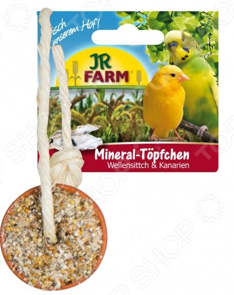 Добавка минеральная для волнистых попугаев JR Farm Mineral Toepfchen хочу выставочных попугаев в киеве