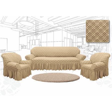 Купить Натяжной чехол на трехместный диван и чехлы на 2 кресла Karbeltex «Престиж. Ромбы» Euro