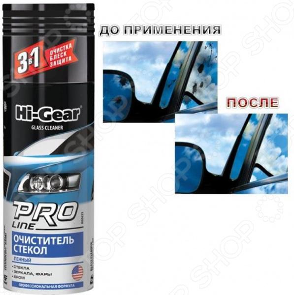 Очиститель стекол Hi Gear HG 5623 очиститель дисков hi gear hg5352 очиститель стекол hg 5623
