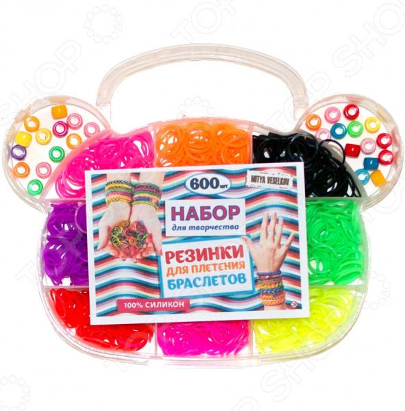 Набор резиночек для плетения Mitya Veselkov «Медведь» резинки mitya veselkov резиночки для плетения браслетов
